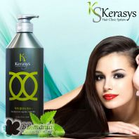 Hair Clinic Scalp Clinic Rinse [Kerasys]
