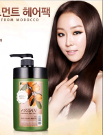 Confume Argan Hair Moisture Treatment Pack [Welcos]