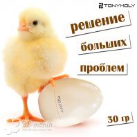 Egg Pore Tightening Cooling Pac [TonyMoly]