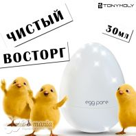Egg Pore Blackhead Steam Balm [TonyMoly]
