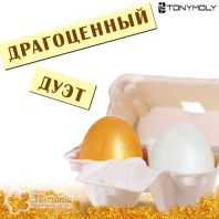 Egg Pore Shiny Jewel Soap [TonyMoly]