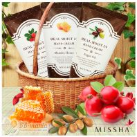 Real Moist 24 Hand Cream [Missha]