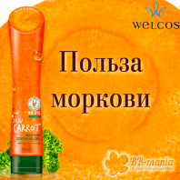 Real Carrot Moisture Soothing Gel [Welcos]