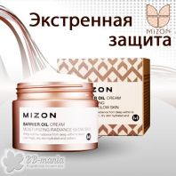 Barrier Oil Cream Moisturizing Radiance Glow Skin [Mizon]