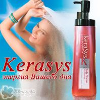 Silk Moisture Body Cleanser [Kerasys]
