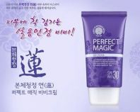 Lotus BB Cream Perfect Magic SPF30 PA++ [Welcos]
