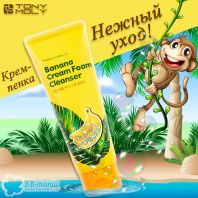 Magic Food Banana Cream Foam Cleanser [TonyMoly]
