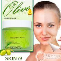Olive Repairing Mask [Skin79]