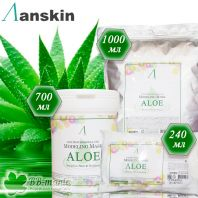Modeling Mask Aloe Sensitive Skin & Soothing [Anskin]