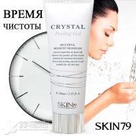 Crystal Peeling Gel [Skin79]