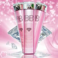 Diamond Prestige BB Cream [Skin79]