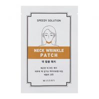 Speedy Solution Neck Wrinkle Patch [Missha]