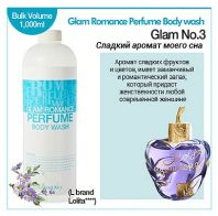 Glam Romance Perfume Body Wash Glam №3 [Secret Key]
