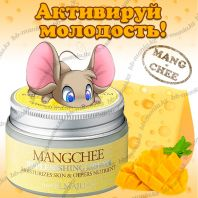 Elmaju MangChee Replenishing Cream [LadyKin]