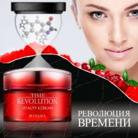 Time Revolution Vitality Cream [Missha]