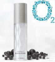 Gem Miracle Black Pearl O2 Whitening Capsule Serum [TheSaem]