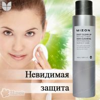 Dust Clean Up Peeling Toner [Mizon]