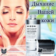 Dust Clean Up Peeling Serum [Mizon]