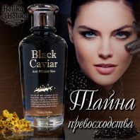 Black Caviar Anti-Wrinkle Skin [Holika Holika]