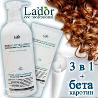 Eco Hydro LPP Treatment [La'dor]