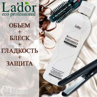 Lador Eco Silk-Ring Hair  [La'dor]