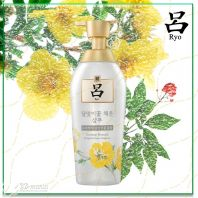 Evening Promise Scalp&Volume Shampoo [Ryo]