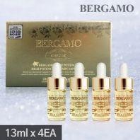 Caviar High Potency & High Potency Vitamin Ampoule Set [Bergamo]
