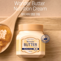 Wonder Butter Nutrition Cream [TonyMoly]