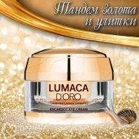 Lumaca D'oro Midnight Repair Therapy Escargot eye Cream [Claire's Korea]