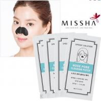 Speedy Solution Nose Pore Cleaning Patch [Missha]