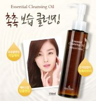 Essential Cleansing Oil [The Skin House]