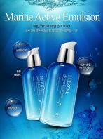Marine Active Emulsion [The Skin House]