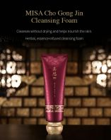 Cho Gong Jin Cleansing Foam [Missha]