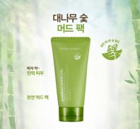 Bamboo Charcoal Mud Pack [Nature Republic]