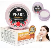 Pearl & Shea Butter Hydro Gel Eye Patch [PetitFee]