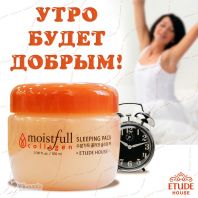 Moistfull Collagen Sleeping Pack [Etude House]