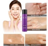Collagen Essential Skin [Scinic]