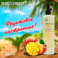 Mango Seed Oil To Foam [TheFaceShop]