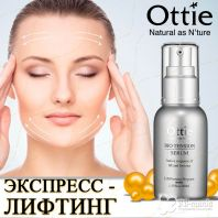 Bio Tension Serum [Ottie]