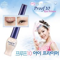 Proof 10 Eye Primer [Etude House]