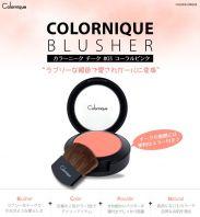 Colornique Blusher [Colornique]