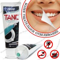 2080 TancToothpaste for Tar & Nicotine Care [Kerasys]