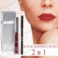 Kylie Holiday Edition [Replika]