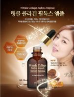 Wrinkle Collagen Ampoule [TheSkinHouse]