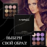 MAC Eyeshadow 9 Colors [Replika]
