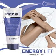 Energy Lift Massage Cream [Secret Key]