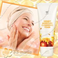 Honey Moisture Cleansing Foam [Ottie]