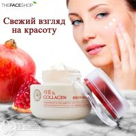 Pomegranate and Collagen Volume Lifting Eye Cream [The Face Shop]