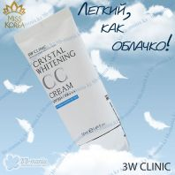 Crystal Whitening CC Cream [3w Clinic]