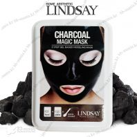Luxury Charcoal Magic Mask [Lindsay]